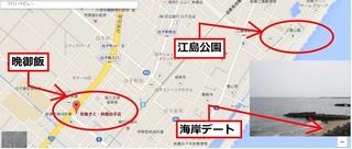 四日市 江島公園 和食さと.jpg