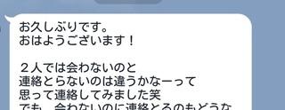 UMEHA名駅OL LINE.jpg